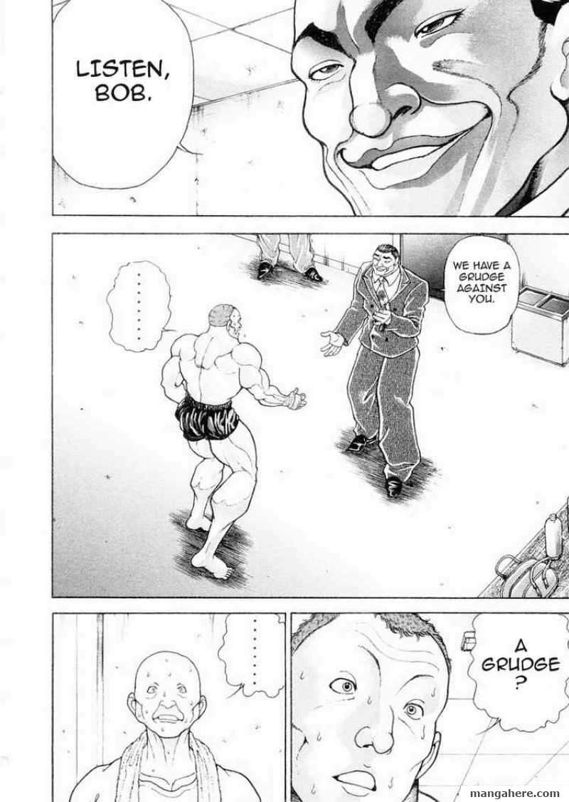 Garouden 94 Page 2