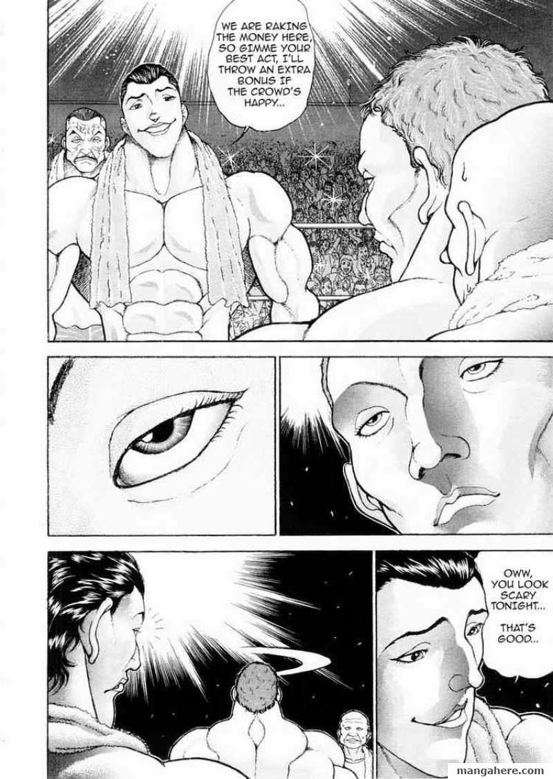 Garouden 95 Page 2