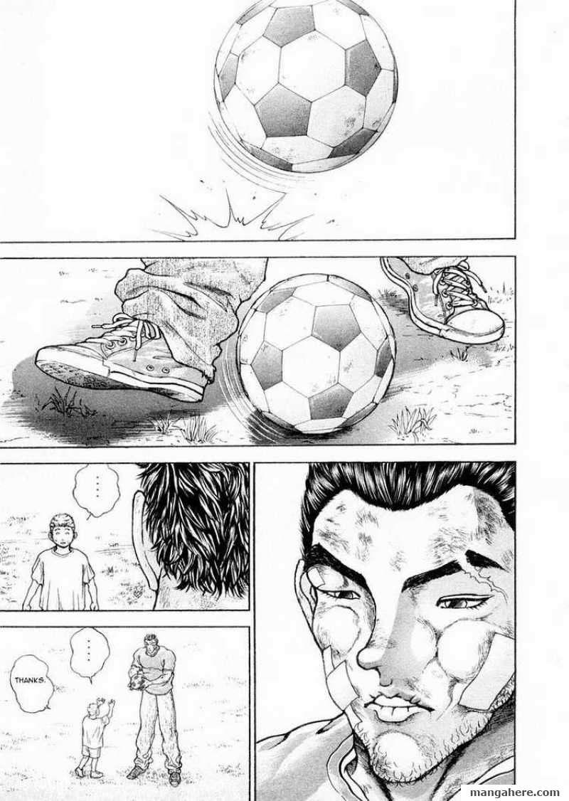 Garouden 103 Page 2