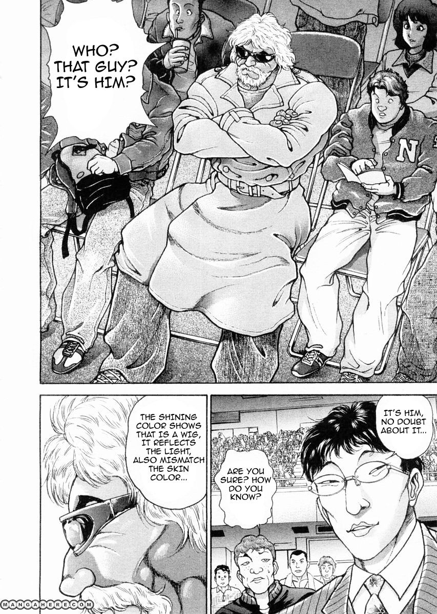 Garouden 119 Page 2