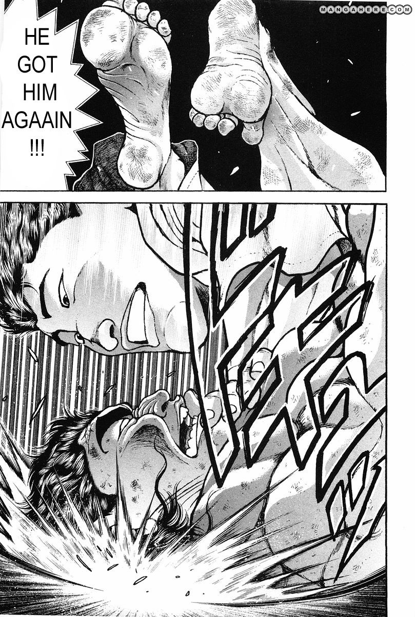 Garouden 137 Page 3