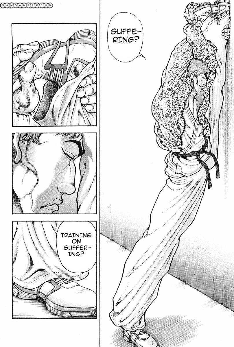 Garouden 143 Page 2