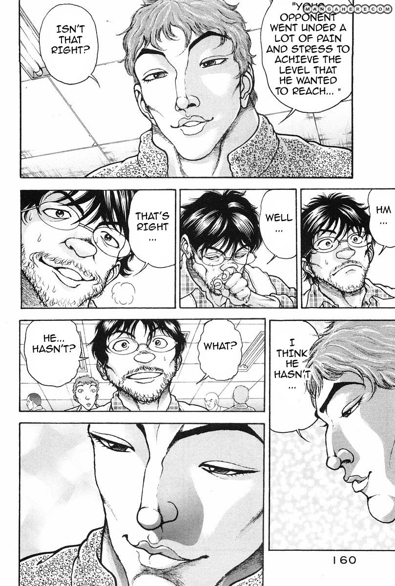 Garouden 143 Page 4