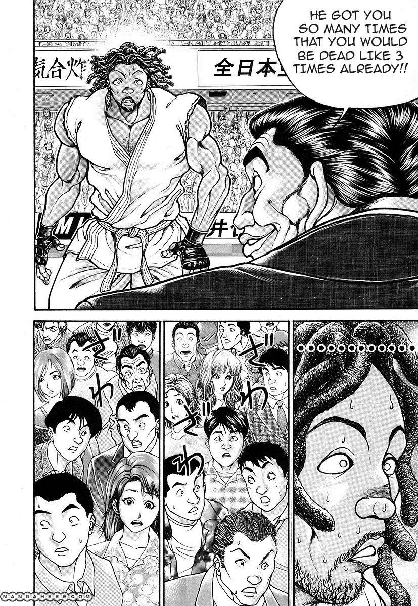 Garouden 158 Page 2