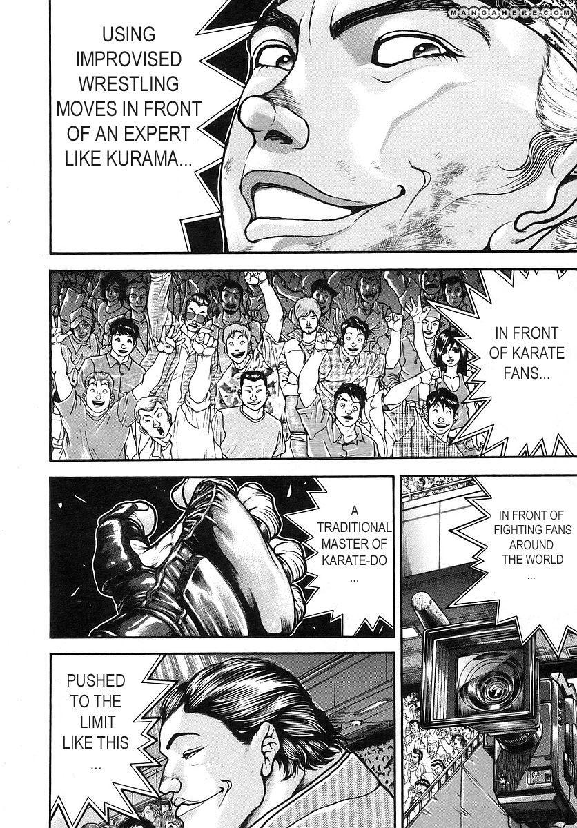 Garouden 170 Page 4