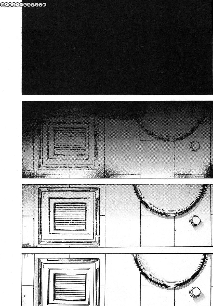 Garouden 172 Page 2