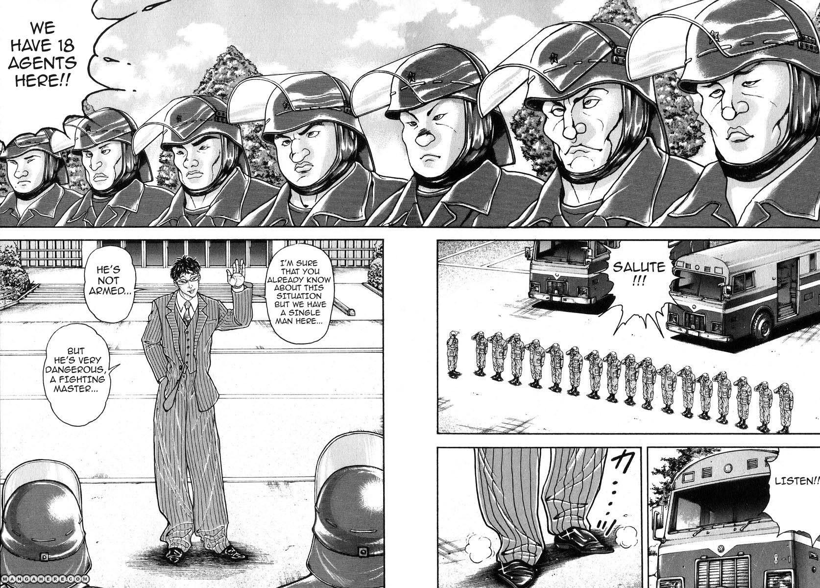 Garouden 183 Page 2