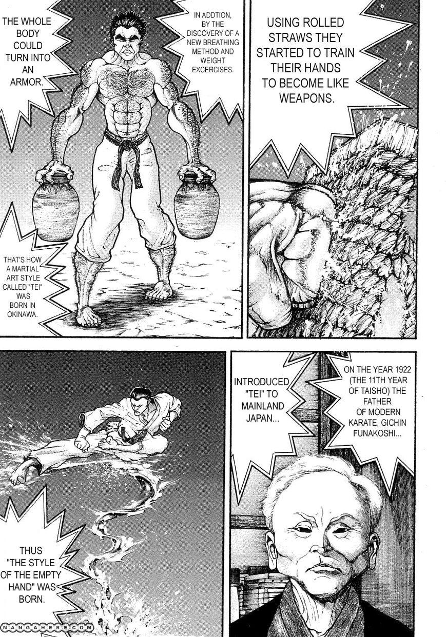 Garouden 197 Page 3