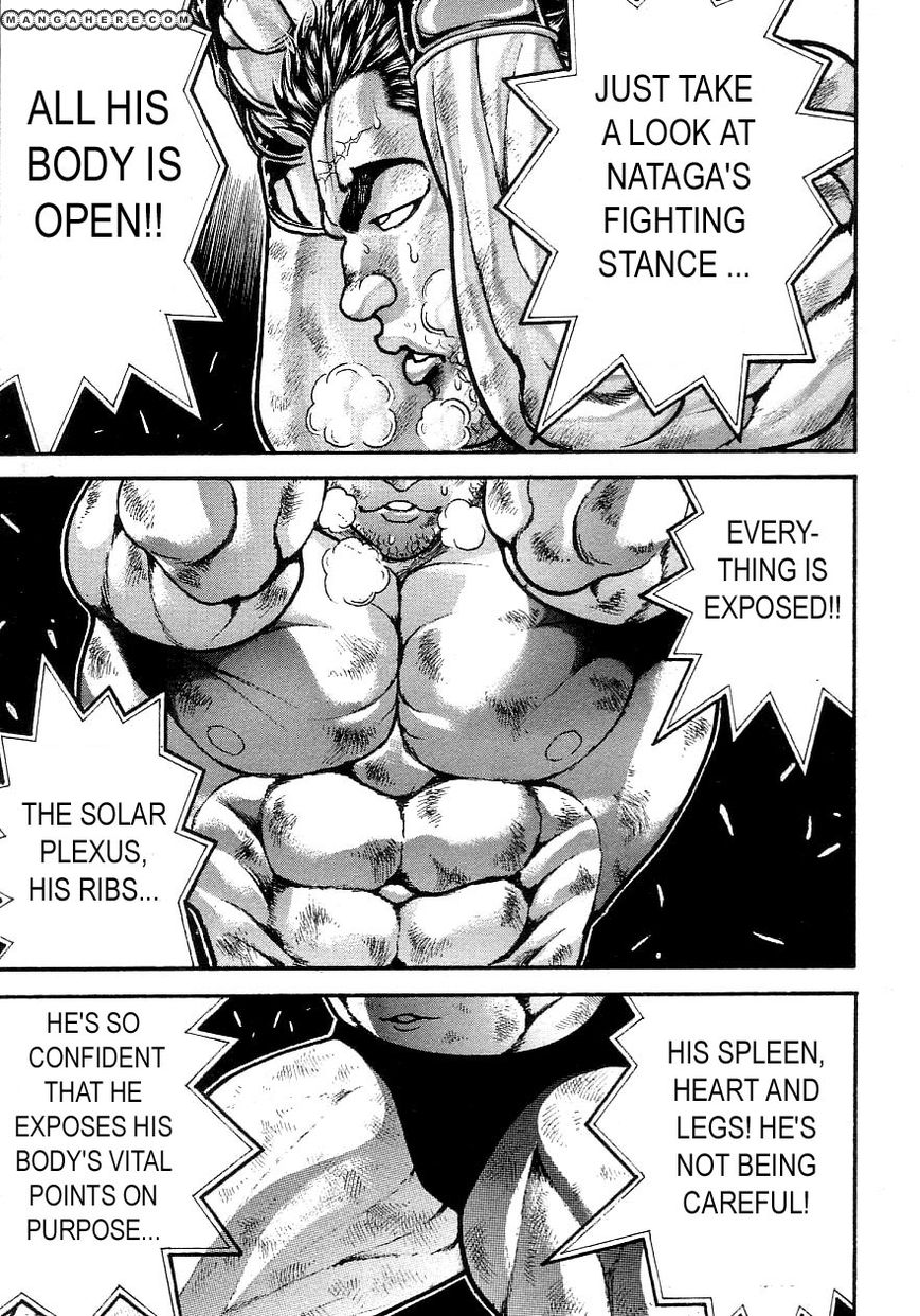 Garouden 198 Page 3