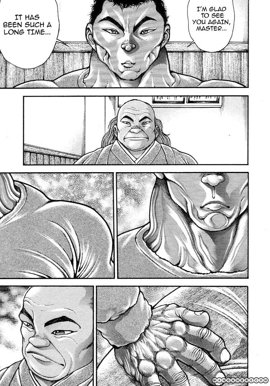 Garouden 203 Page 3