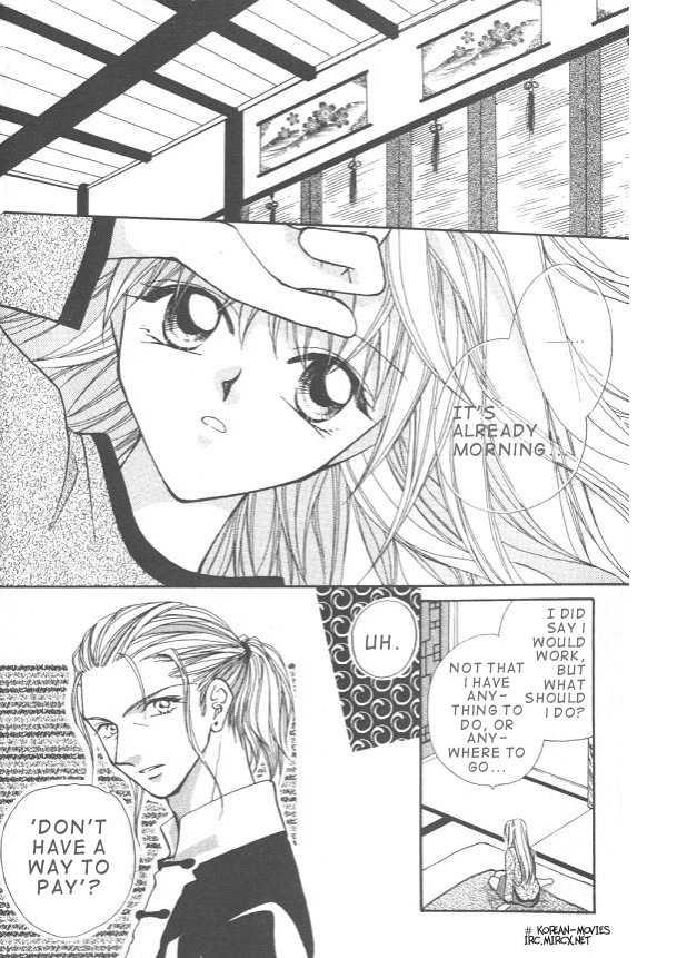 Heaven (ODA Aya) 3 Page 2