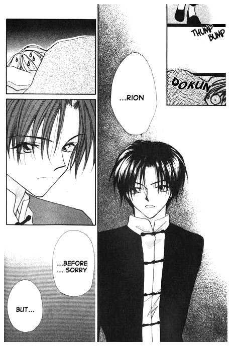 Heaven (ODA Aya) 9 Page 2