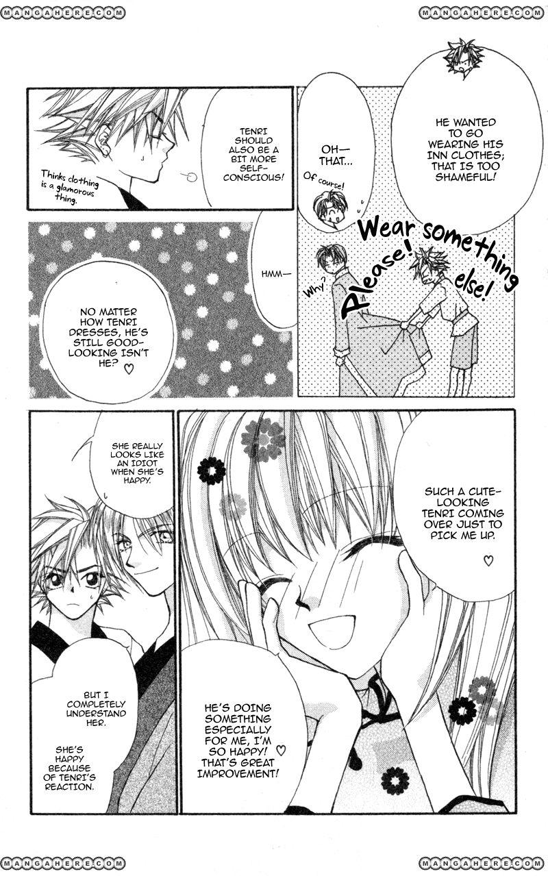 Heaven (ODA Aya) 11 Page 2