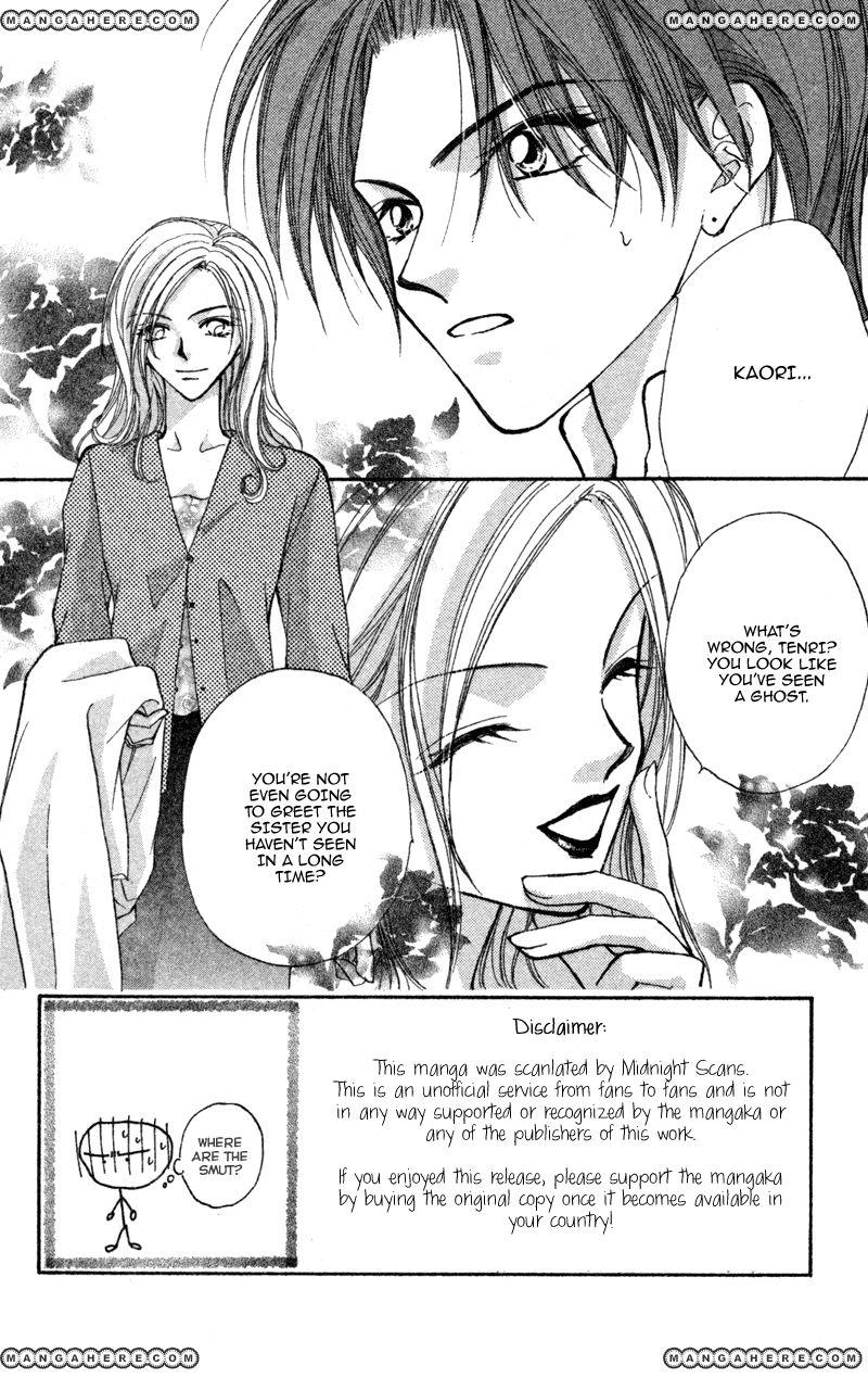 Heaven (ODA Aya) 13 Page 2