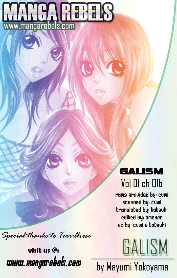 Galism 1.2 Page 1
