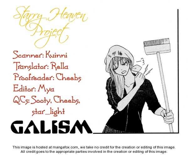 Galism 6 Page 2