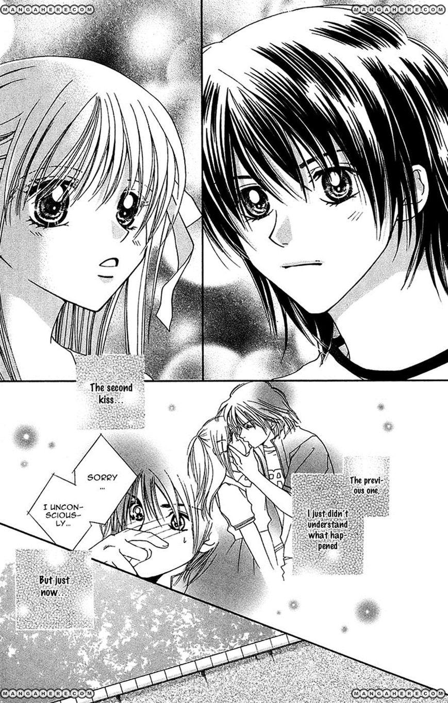 Taiyou Ouji 4 Page 2