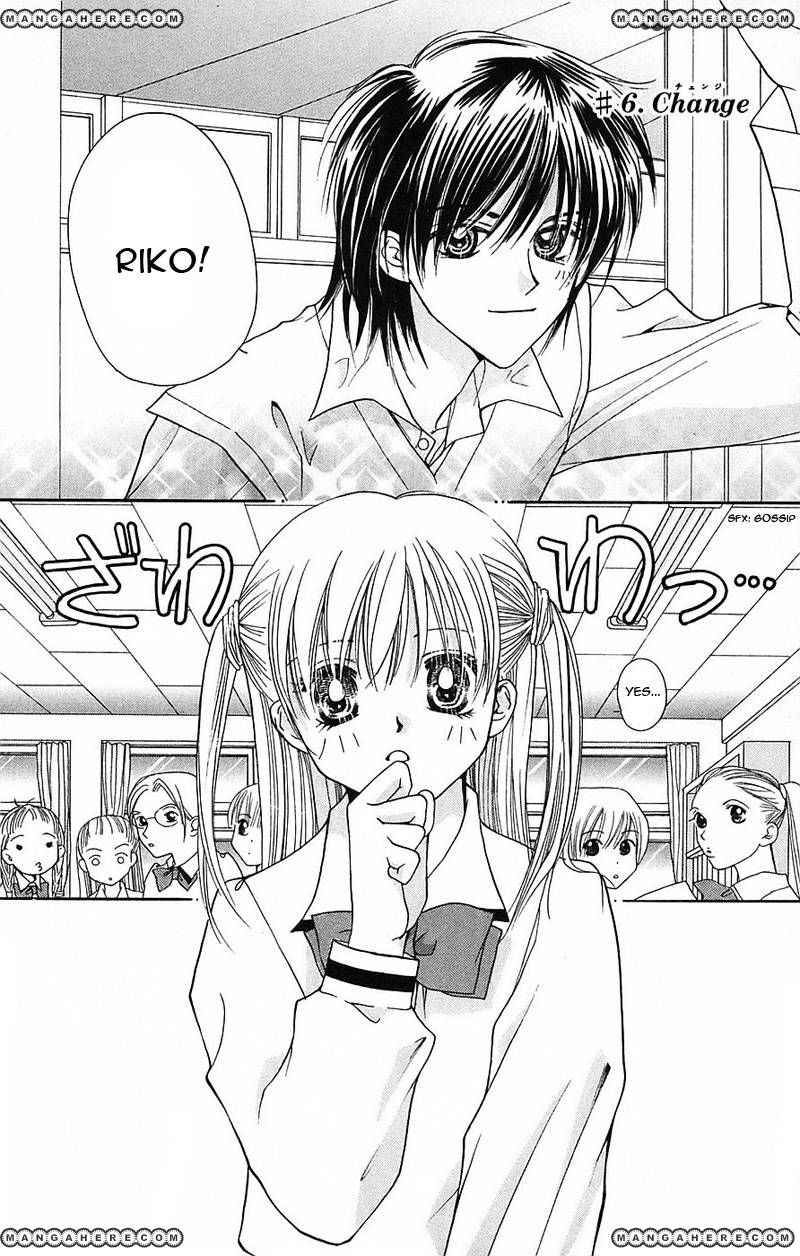 Taiyou Ouji 6 Page 1