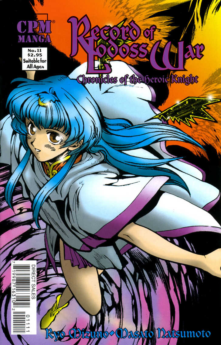 Lodoss Tousenki: Eiyuu Kishiden 11 Page 1