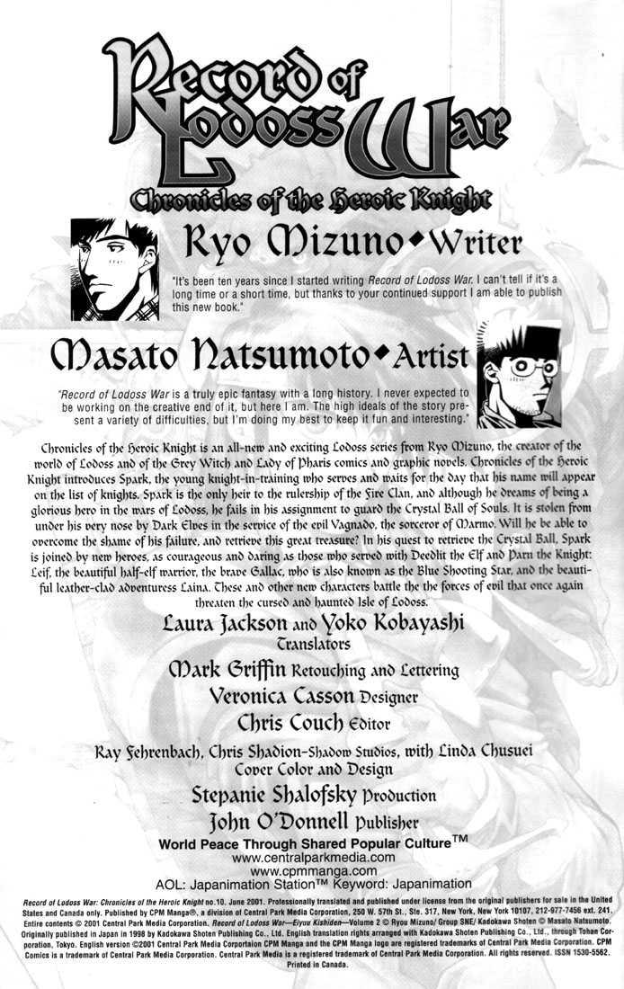 Lodoss Tousenki: Eiyuu Kishiden 14 Page 2