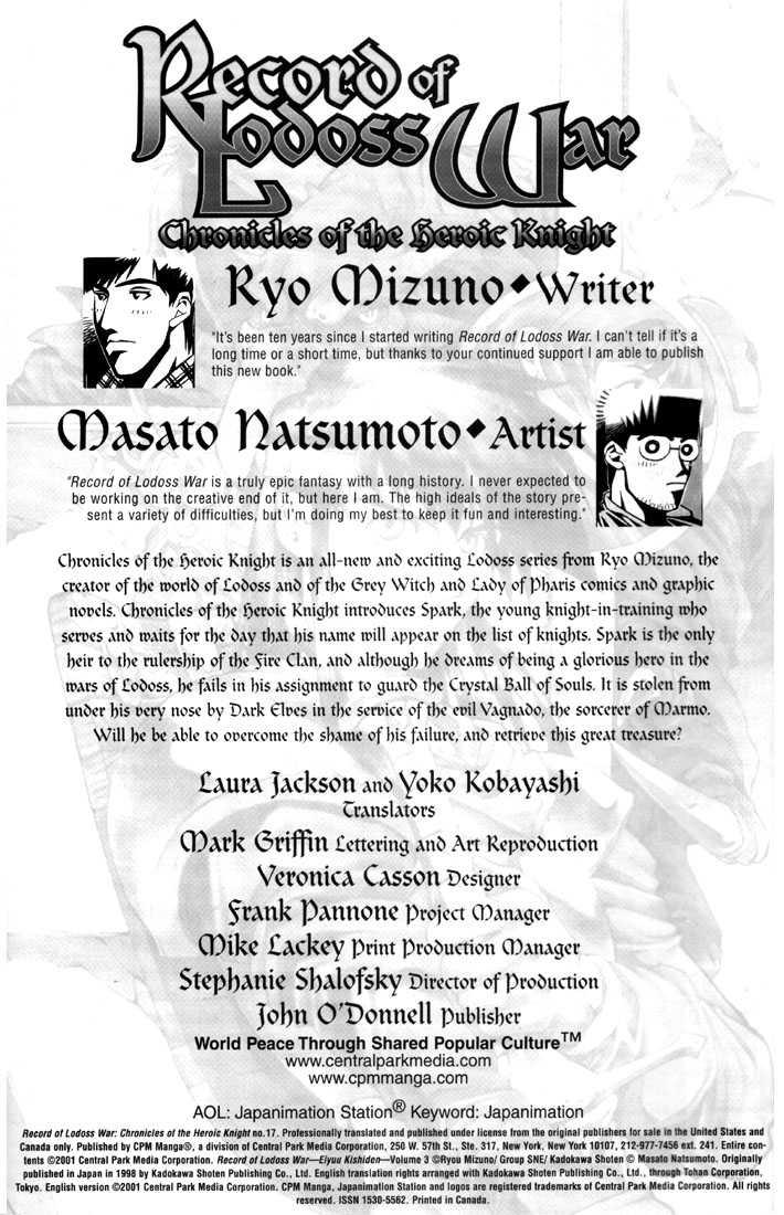 Lodoss Tousenki: Eiyuu Kishiden 17 Page 2
