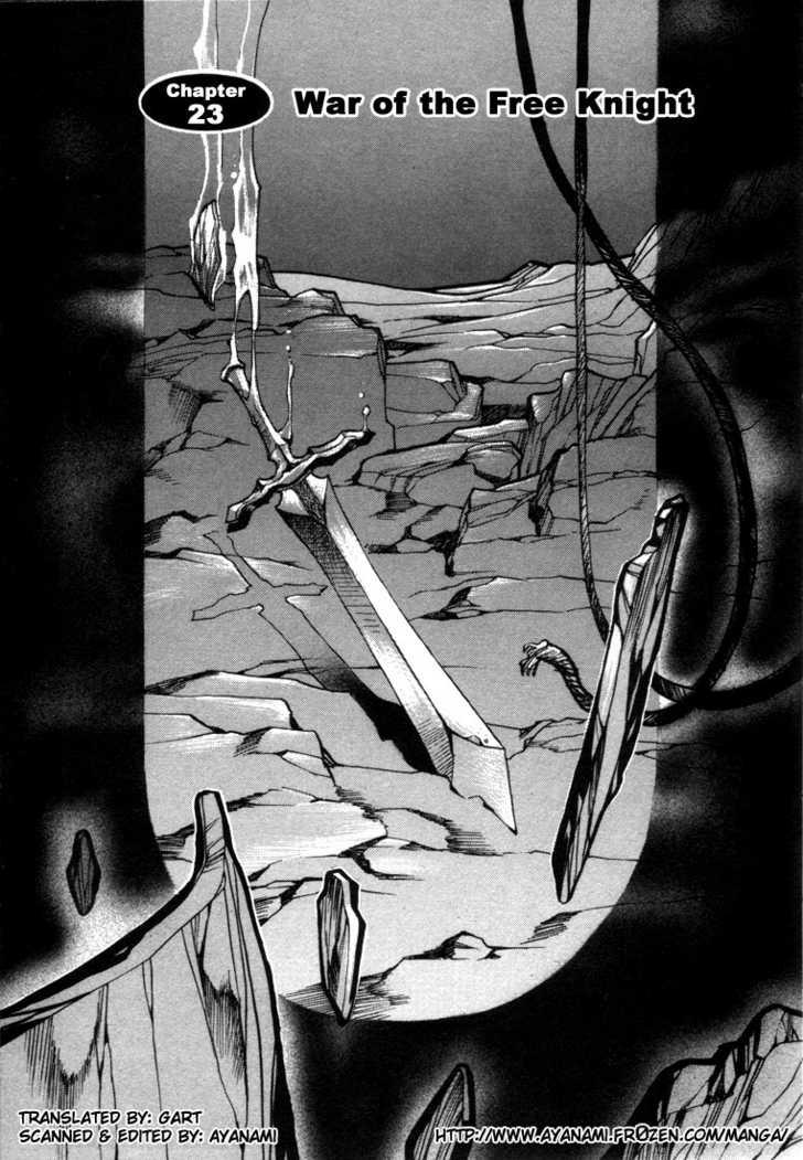 Lodoss Tousenki: Eiyuu Kishiden 24 Page 2