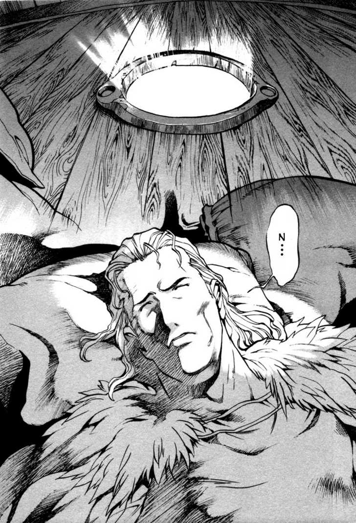 Lodoss Tousenki: Eiyuu Kishiden 27 Page 3