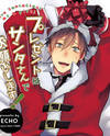 Present wa Santa-san de Onegaishimasu!