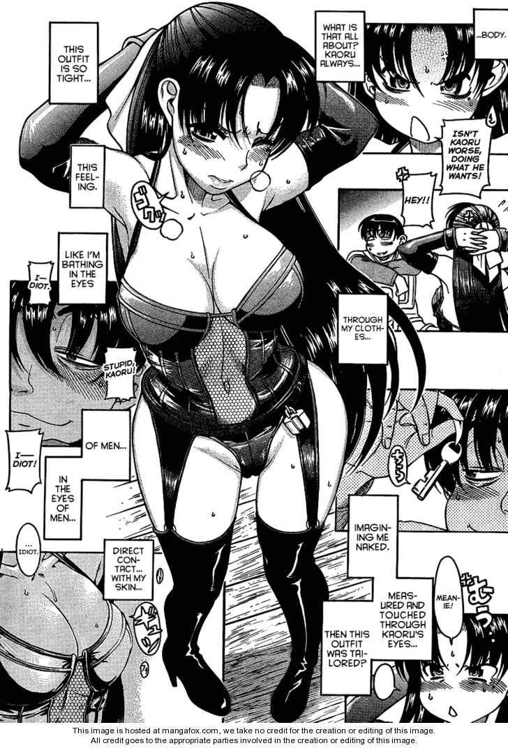 Nana to Kaoru 2 Page 12