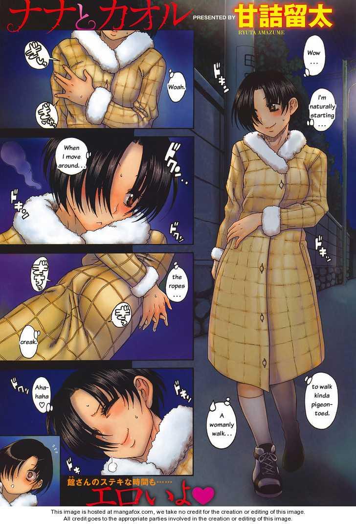 Nana to Kaoru 34 Page 1