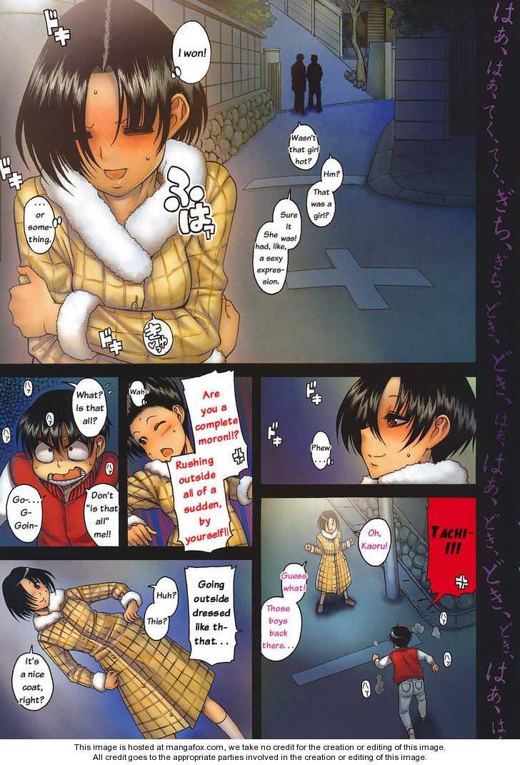 Nana to Kaoru 34 Page 3