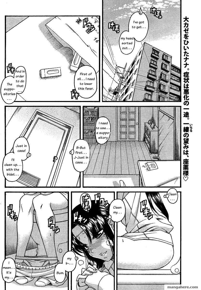 Nana to Kaoru 44 Page 2