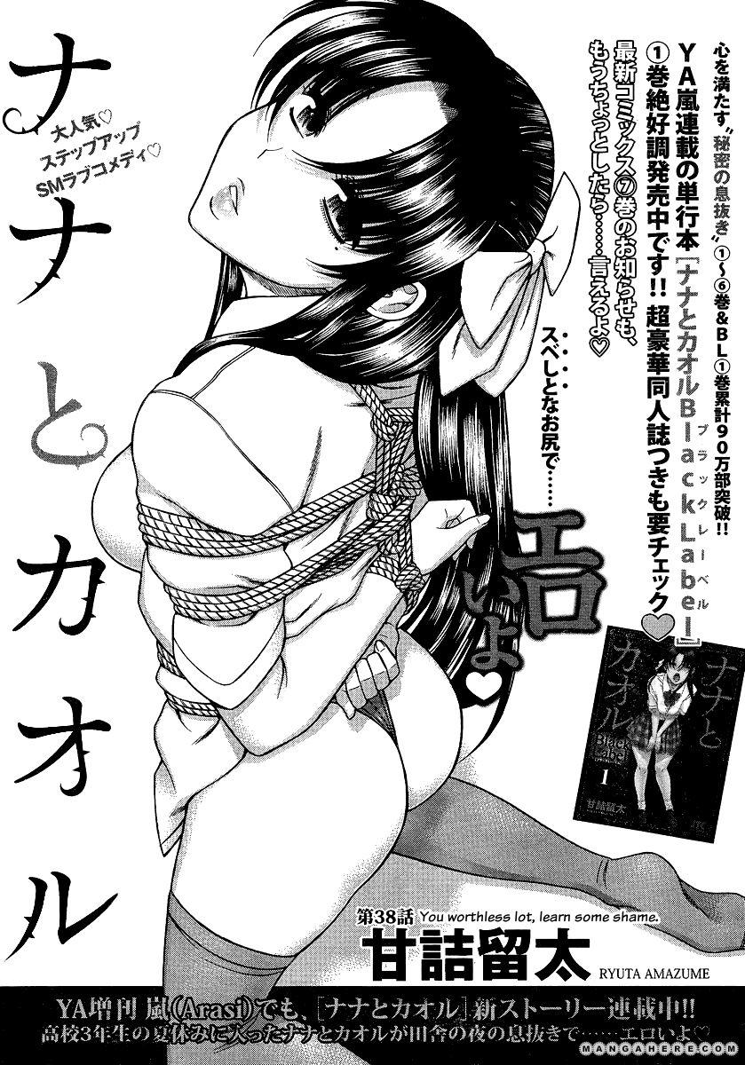 Nana to Kaoru 60 Page 1