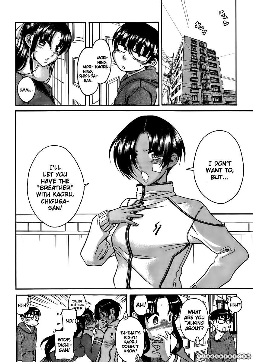 Nana to Kaoru 67 Page 2
