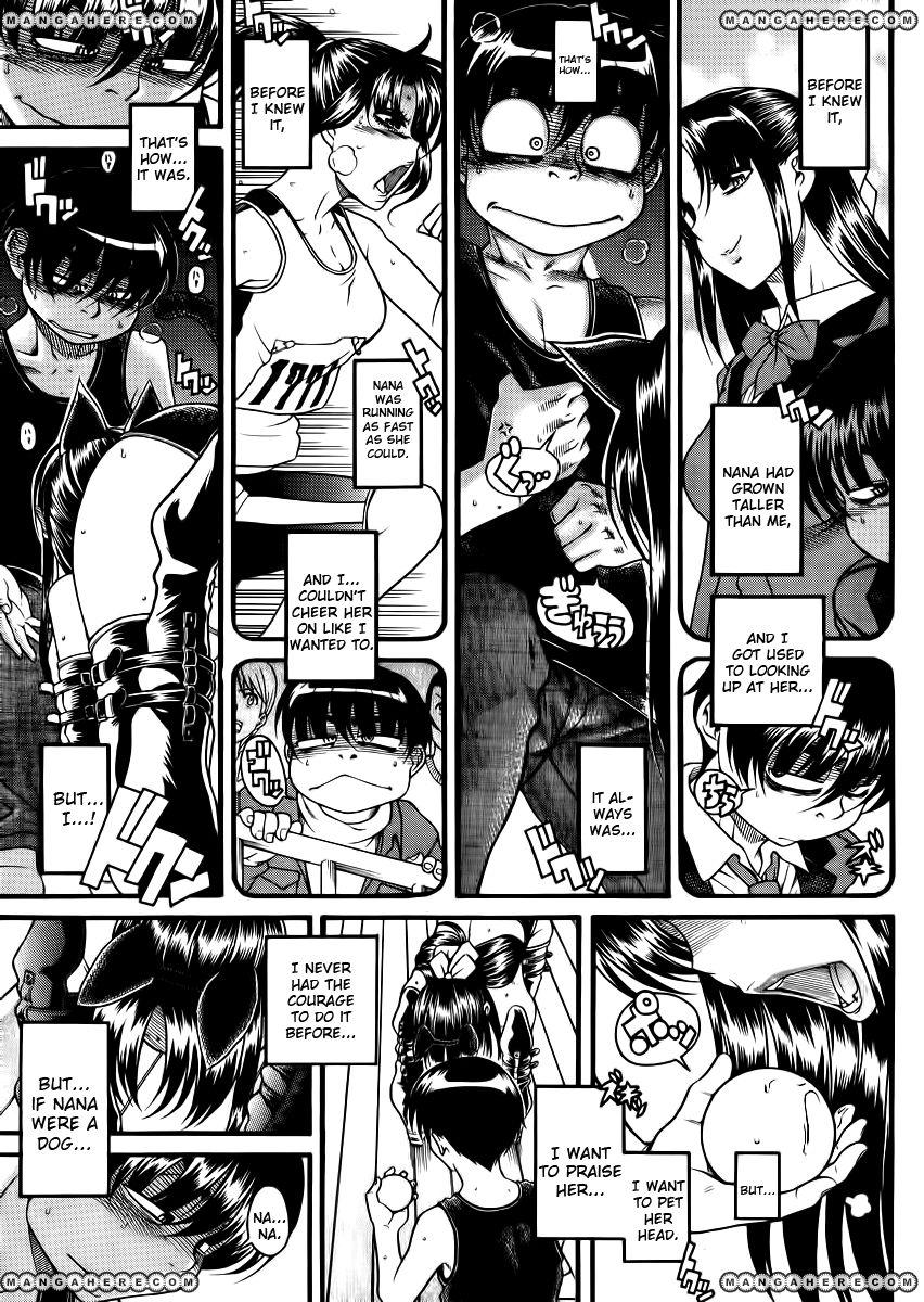 Nana to Kaoru 73 Page 2