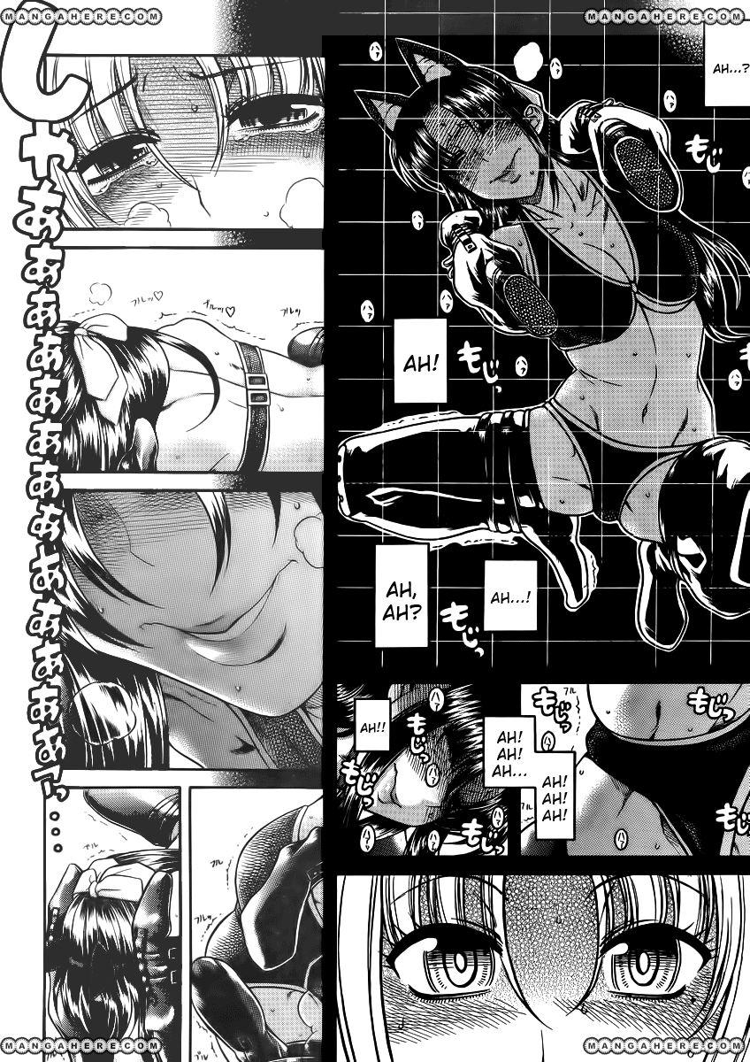 Nana to Kaoru 75 Page 3