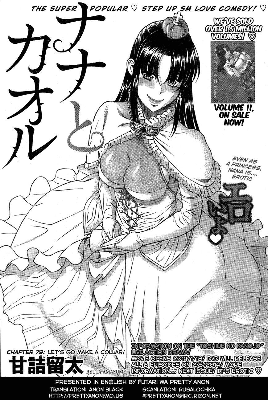 Nana to Kaoru 101 Page 1