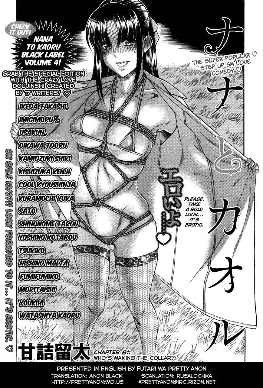 Nana to Kaoru 103 Page 1