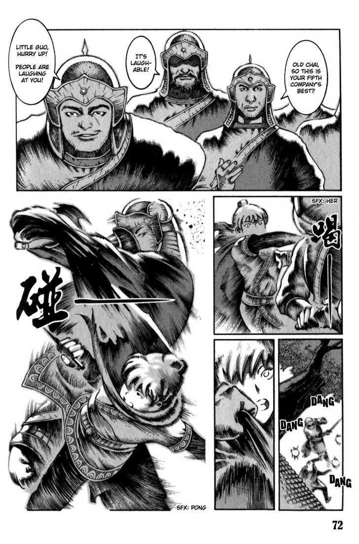 The Ravages of Time 10 Page 2