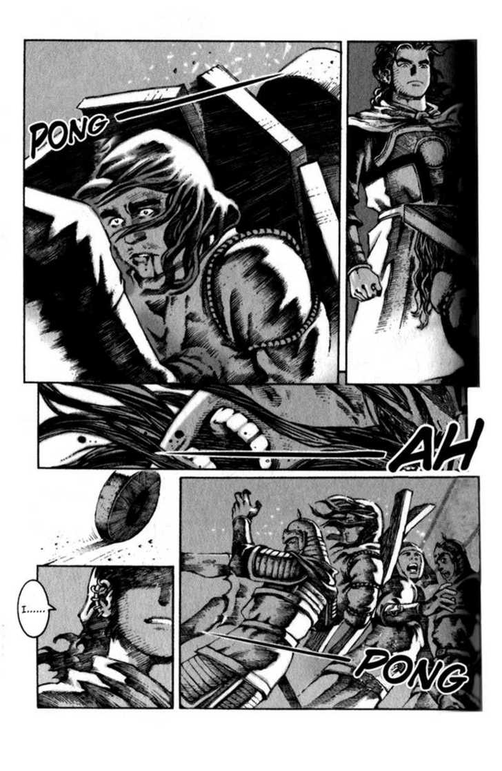 The Ravages of Time 12 Page 3