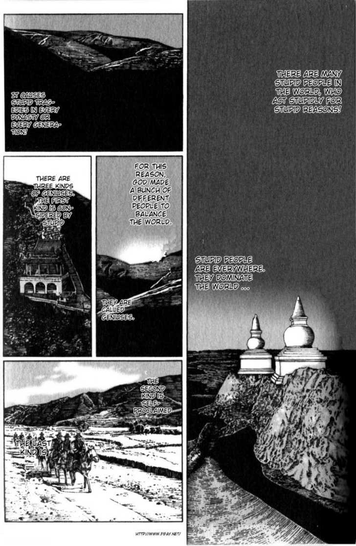 The Ravages of Time 17 Page 2