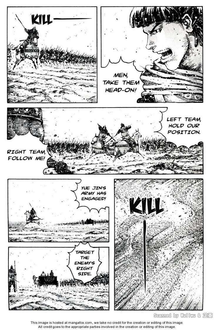 The Ravages of Time 323 Page 3