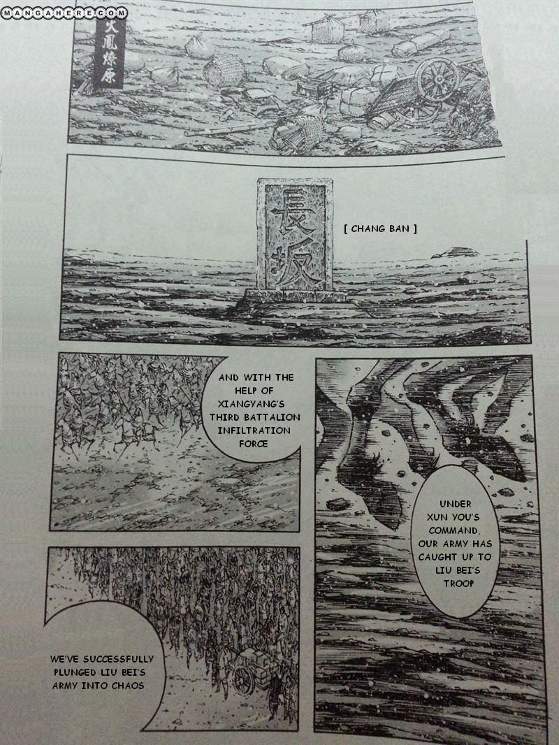 The Ravages of Time 388 Page 1