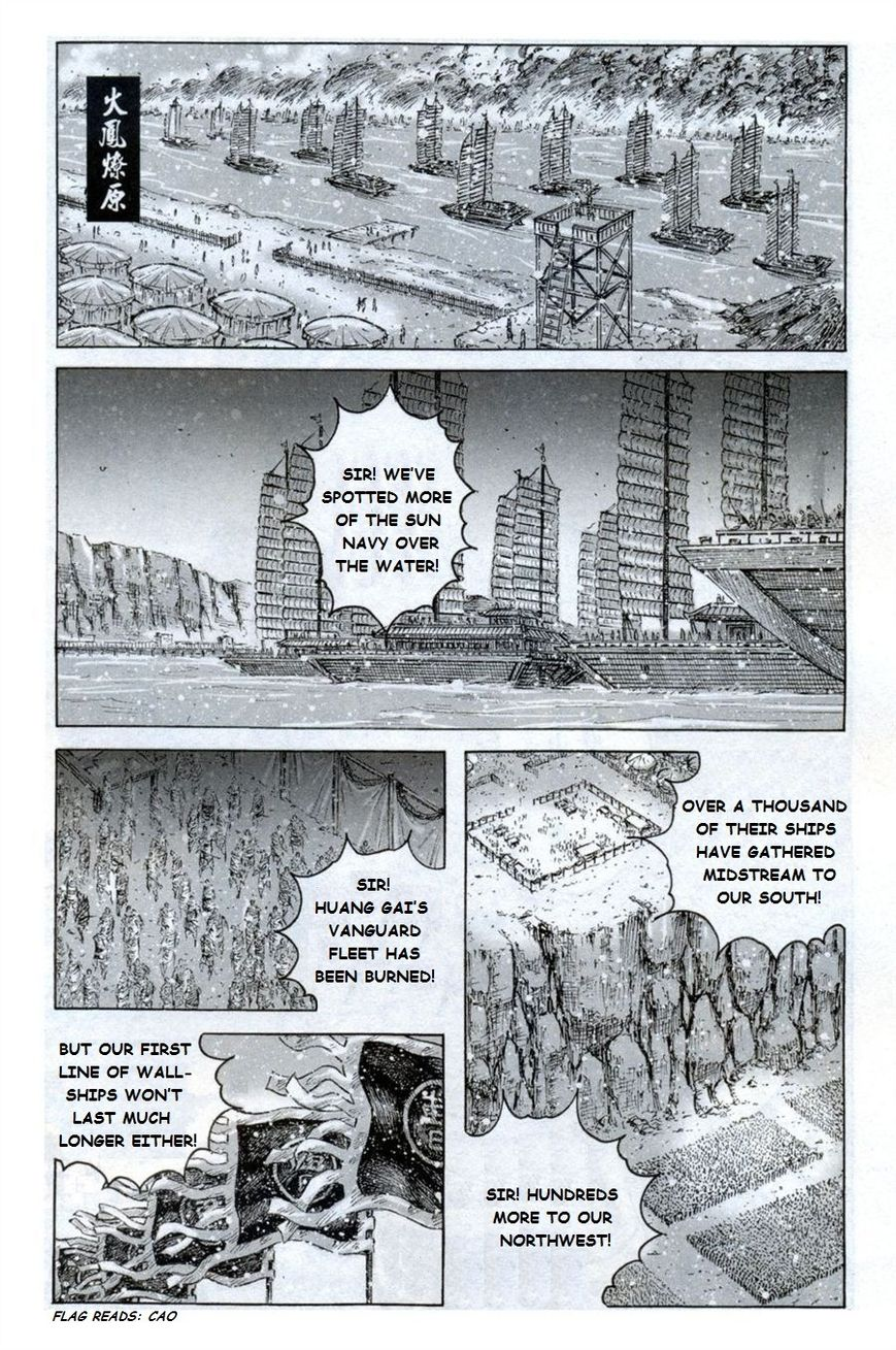 The Ravages of Time 414 Page 1