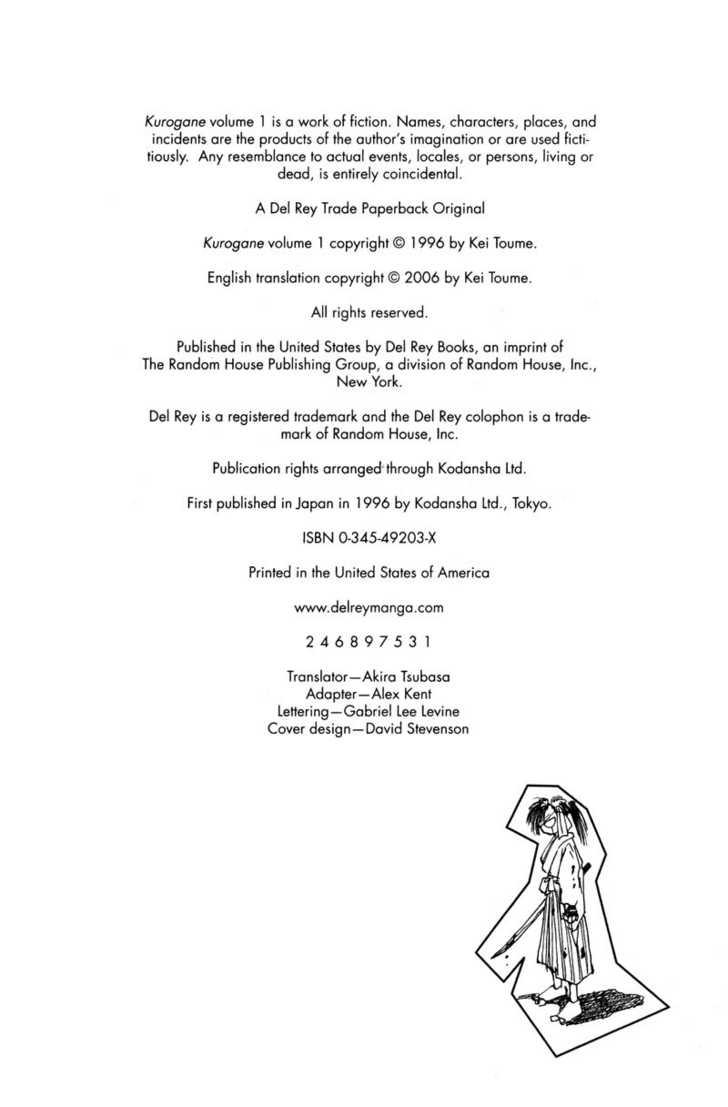 Kurogane 1 Page 2
