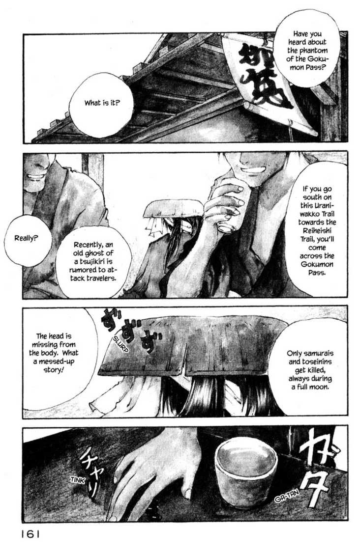 Kurogane 9.1 Page 1