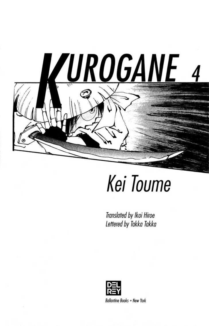 Kurogane 10.1 Page 1