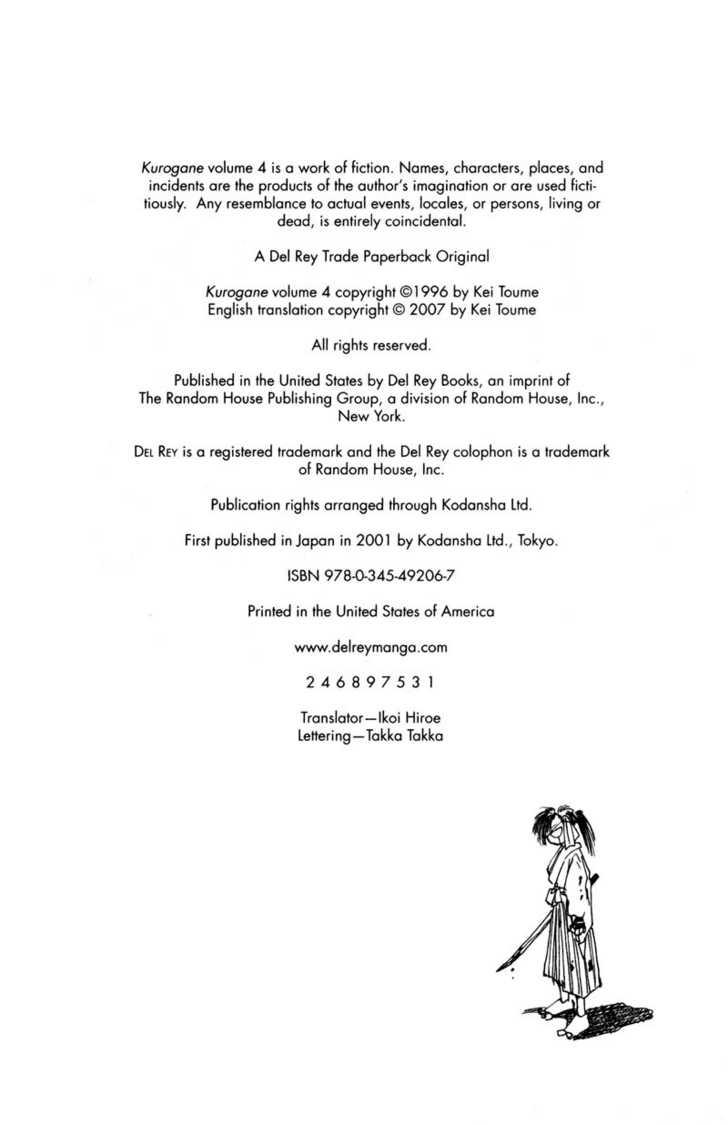 Kurogane 10.1 Page 2
