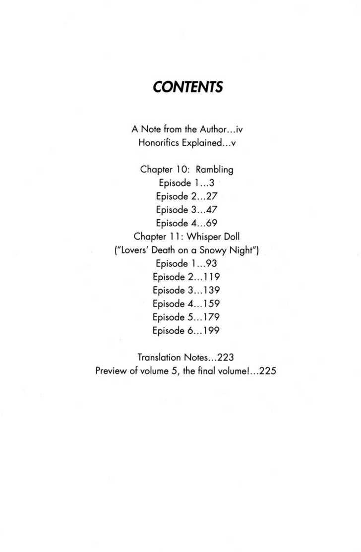 Kurogane 10.1 Page 3