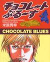 Chocolate Blues